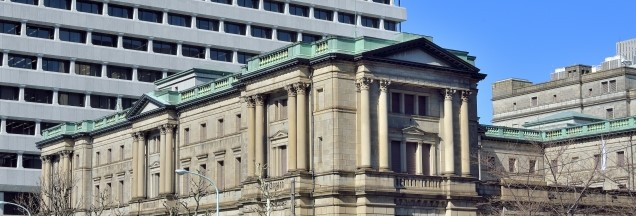 日本銀行の外観